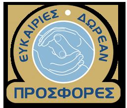 www.olaprosfores.gr