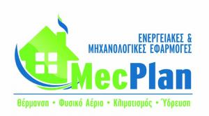 MecPlan Φυσικό Αέριο