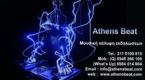 Athensbeat
