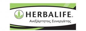 herbalife προιοντα