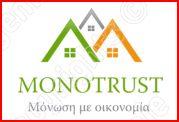 Mόνωση Monotrust